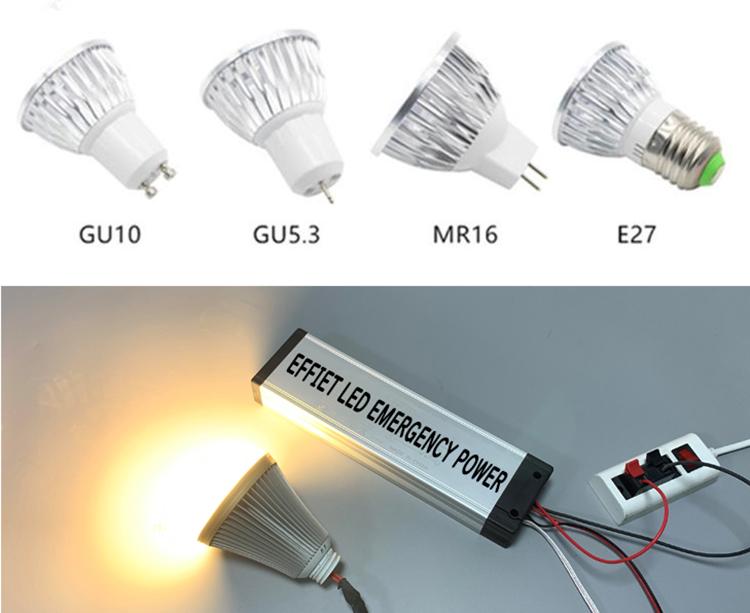 GU10 led emergency power